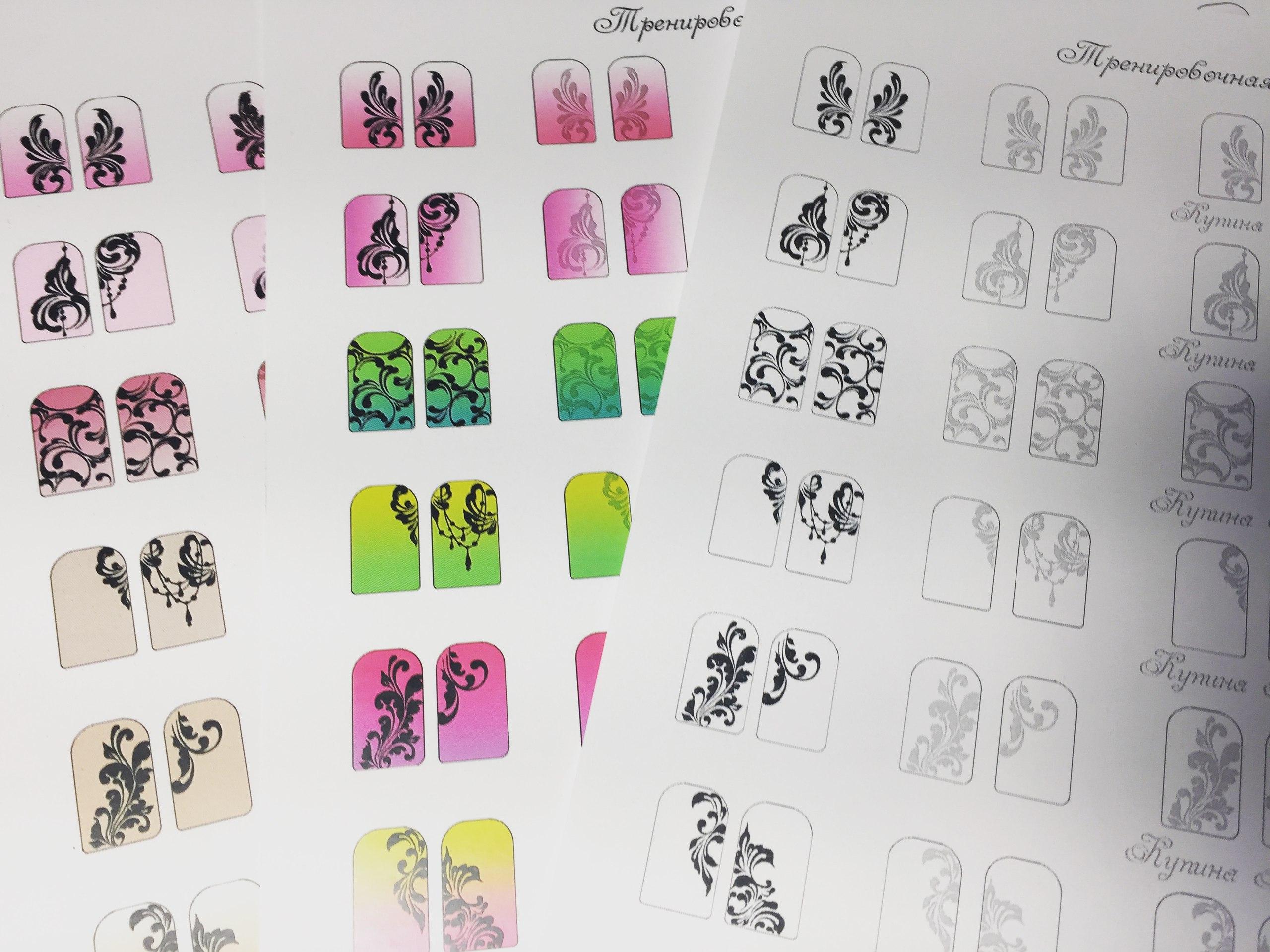 Lianail Гель-краска для ногтей пастель «Сладкие мечты»