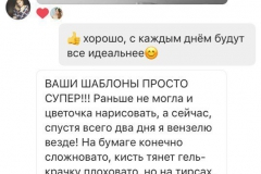 Polyakova_al