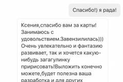 lenavitta2