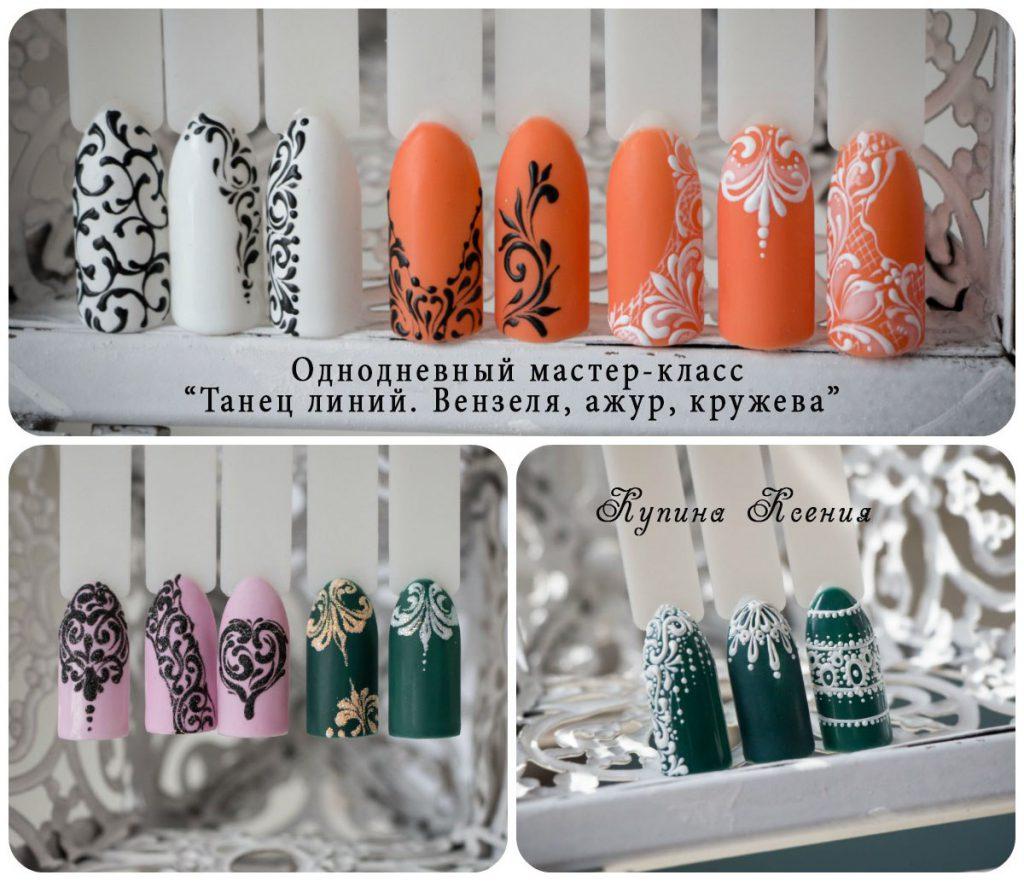 Фото примеры вензеля на ногтях