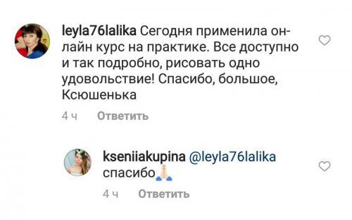 2018.05.10-Отзыв-nail-акварель-leyla76lalika