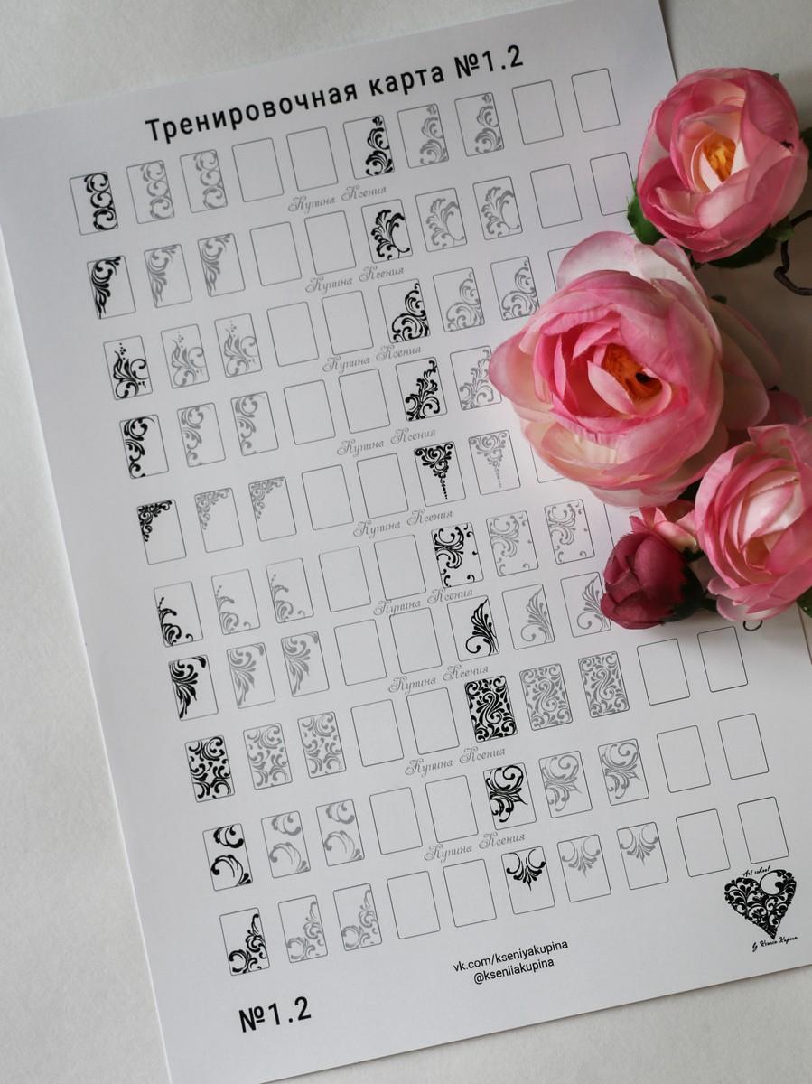 Practice templates   Nail Art